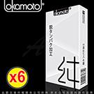 【保險套大特賣】岡本OK Okamoto City-Natural 清純型 保險套(10入X6盒)