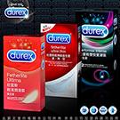 【保險套大特賣】Durex杜蕾斯 保險套明星商品組合(雙悅愛潮12入+輕薄潤滑10入+更薄型10入)