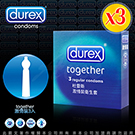 【保險套大特賣】Durex杜蕾斯-激情型 保險套(3入X3盒)