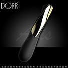 美國DORR AURA 奧拉 六段變頻女性曲線按摩棒-公爵黑(磁吸式充電)