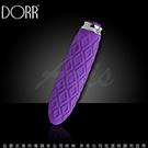 美國DORR FOXY DIAMOND 福柯 方鑽型 5段變頻 迷你震動按摩棒 迷惑紫(磁吸式充電)