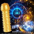 黃金聖衣 星座戰士 黃金水晶套 獅子座
