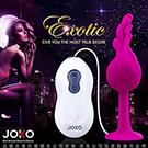 香港JOKO EXOTIC 初調 10段變頻 超強震動跳蛋 魅惑紫