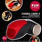 德國FUN FACTORY 眼鏡蛇柯波拉 2代 男性自愛電動按摩器 紅黑 磁吸式充電