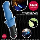 德國FUN FACTORY 神鬼戰士 奇翼 STRONIC ZWEI 深度抽送按摩棒 水藍 (附贈磁吸式充電線)