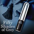Fifty Shades Of Grey 格雷的五十道陰影 12段變頻 純粹歡愉 子彈震動按摩棒 USB