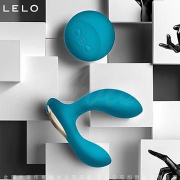 瑞典LELO HUGO 雨果 無線遙控 前列腺按摩器 海洋藍