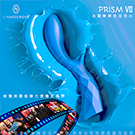 法國L`amourose PRISM VII 品蕊七世  內外雙律動探戈按摩棒 蔚藍海