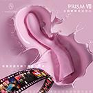 法國L`amourose PRISM VII 品蕊七世  內外雙律動探戈按摩棒 櫻花粉