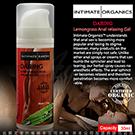 加拿大INTIMATE-Daring Lemongrass Anal Relaxing Gel 男性後庭凝膠 30ml