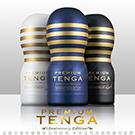 日本TENGA Premium 10周年限量紀念杯 深管口交型自慰杯(3入組)
