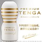 日本TENGA Premium 10周年限量紀念杯 深管口交型自慰杯 白金 柔軟 TOC-101PS