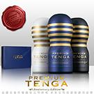 精裝禮盒版 日本TENGA Premium 10周年限量紀念杯 深管口交型自慰杯(3入組)