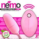 日本JPT NEMO 尼莫 十段變頻 無線遙控跳蛋 粉