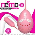 日本JPT NEMO R 尼莫R 5X3段變頻 可愛防水跳蛋 粉