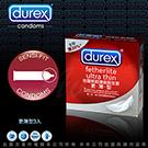 Durex杜蕾斯-更薄型 保險套 3入