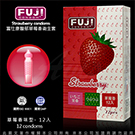 FUJICONDOM 富仕康馥郁草莓香型保險套 12入裝