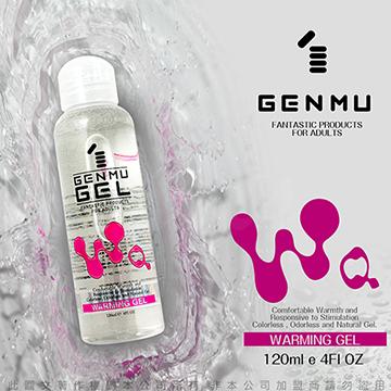 日本GENMU GEL 水性潤滑液 120ml 03 WARMING熱感凝膠 紫色