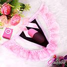 i-EGG-300頻防水靜音遙控跳蛋(三色隨機)+跳蛋專用丁字褲 蕾絲款 粉色