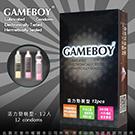 GAMEBOY 勁小子 衛生套保險套 活力勁裝型 12入 黑