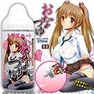 日本TH onatsuyu 自慰套專用水性潤滑油 370ml