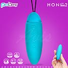 瑞典PicoBong HONI2 歐妮2代小精靈迷你跳蛋 藍
