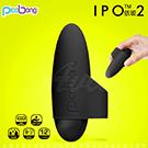 瑞典PicoBong IPO 2依玻指環二代 陰蒂刺激防水靜音跳蛋震蛋 黑