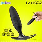 瑞典PicoBong TANO 2塔諾回眸二代男女通用肛門塞後庭振動棒 黑