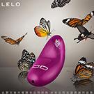 瑞典LELO NEA 2 妮婭2代 陰蒂乳房刺激 全身防水按摩器 魅力紫