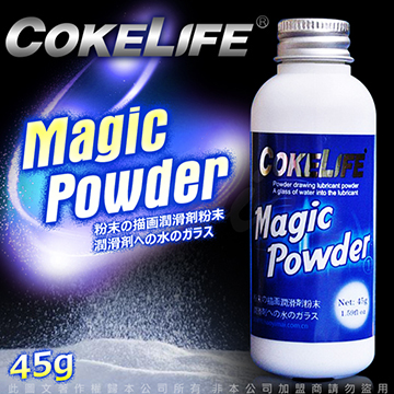 COKELIFE Magic Powder 魔術粉末 潤滑液 45g