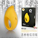 WOWYES 芒果 Mango 5段變頻 G點按摩棒 黃色