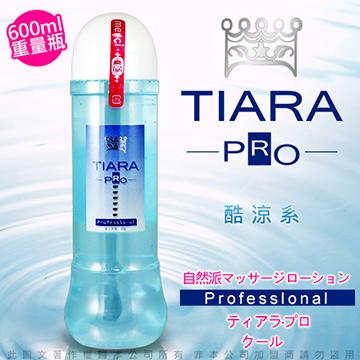 日本NPG Tiara Pro 自然派 水溶性潤滑液 600ml 酷涼系 涼感性愛體驗