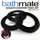 英國BathMate 專屬配件 Goliath Comfort Pads 專用舒適墊圈 BM-245 GL-CP