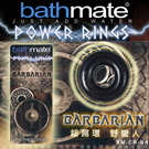 英國BATHMATE Power Rings 猛男超屌環 BARBARIAN 野蠻人 BM-CR-BA