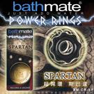 英國BATHMATE Power Rings 猛男超屌環 SPARTAN 斯巴達 BM-CR-SP