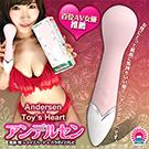 日本對子哈特(Toys Heart) X美泉咲X電視台 共同開發 Andersen 4段變頻 雙馬達技術 AV女優按摩棒