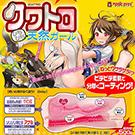 日本Magic eyes 天然處女 QUATTRO 四重結構雙穴 動漫系 夾吸名器