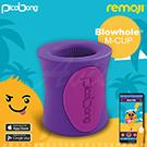 瑞典PicoBong REMOJI系列 APP智能互動 BLOWHOLE 噴泉杯 6段變頻 男用自慰杯 迷幻紫