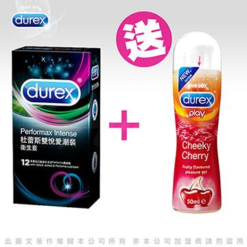 Durex杜蕾斯 雙悅愛潮裝12入 + 櫻桃潤滑劑50ml