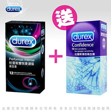 Durex杜蕾斯 雙悅愛潮裝12入 + 薄型裝12入