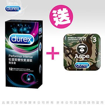 Durex杜蕾斯 雙悅愛潮裝12入 + 更薄型3入(Aape聯名款) 綠
