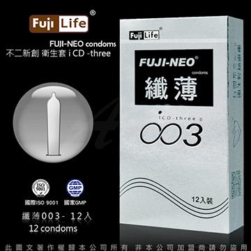 Fuji Neo 不二新創 纖薄 絲柔滑順 003保險套 12入