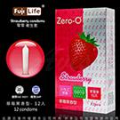 富仕康 Zero-O 草莓果香型保險套 12入