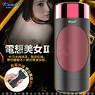 日本RENDS-電想美女2代 6段變頻中日發音負壓陰縮震動自慰杯-紅