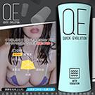 日本RENDS Quick Evolution QE 振動型雙用 氣孔調節飛機杯 藍 口交