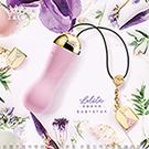 法國ZALO 洛麗塔系列 Baby star 劃過城堡的流星 迷你按摩器 金屬表面18k金 藍莓紫