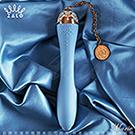 法國ZALO 凡爾賽系列 Marie 智能曲線按摩棒 金屬表面24k金 皇室藍
