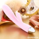 美國SVAKOM Barbara 芭芭拉 7+1段變頻 螺紋型 防水G點按摩棒 淡粉