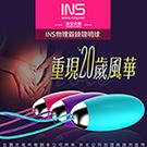 INS 與愛共舞 物理鍛鍊聰明球球 三段式重量訓練 一套三組