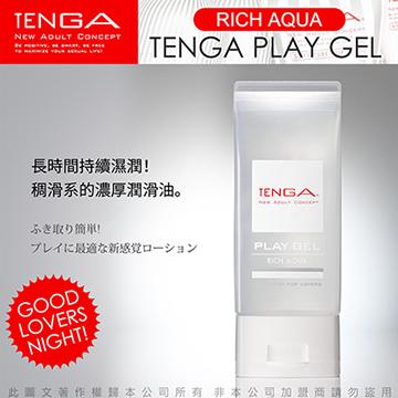 日本TENGA PLAY GEL RICH AQUA 潤滑液 160ml    白色 濃厚